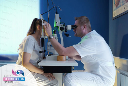 We apply all kinds of laser treatment of glaucoma using modern methods.